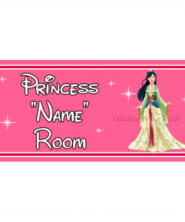 Personalised Princess Bedroom Sign Mulan